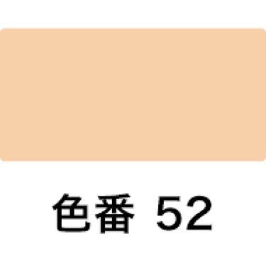 フュージョンスキンファンデーション ラスターフィニッシュ 52 ピンクオークル