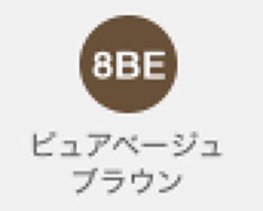 カラークチュール クリームヘアカラー 8BE ピュアベージュブラウン