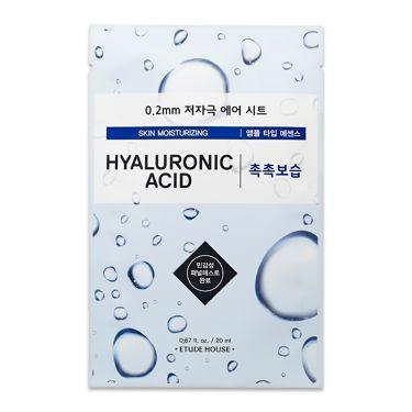 0.2エアフィットマスク HA(ヒアルロン酸)