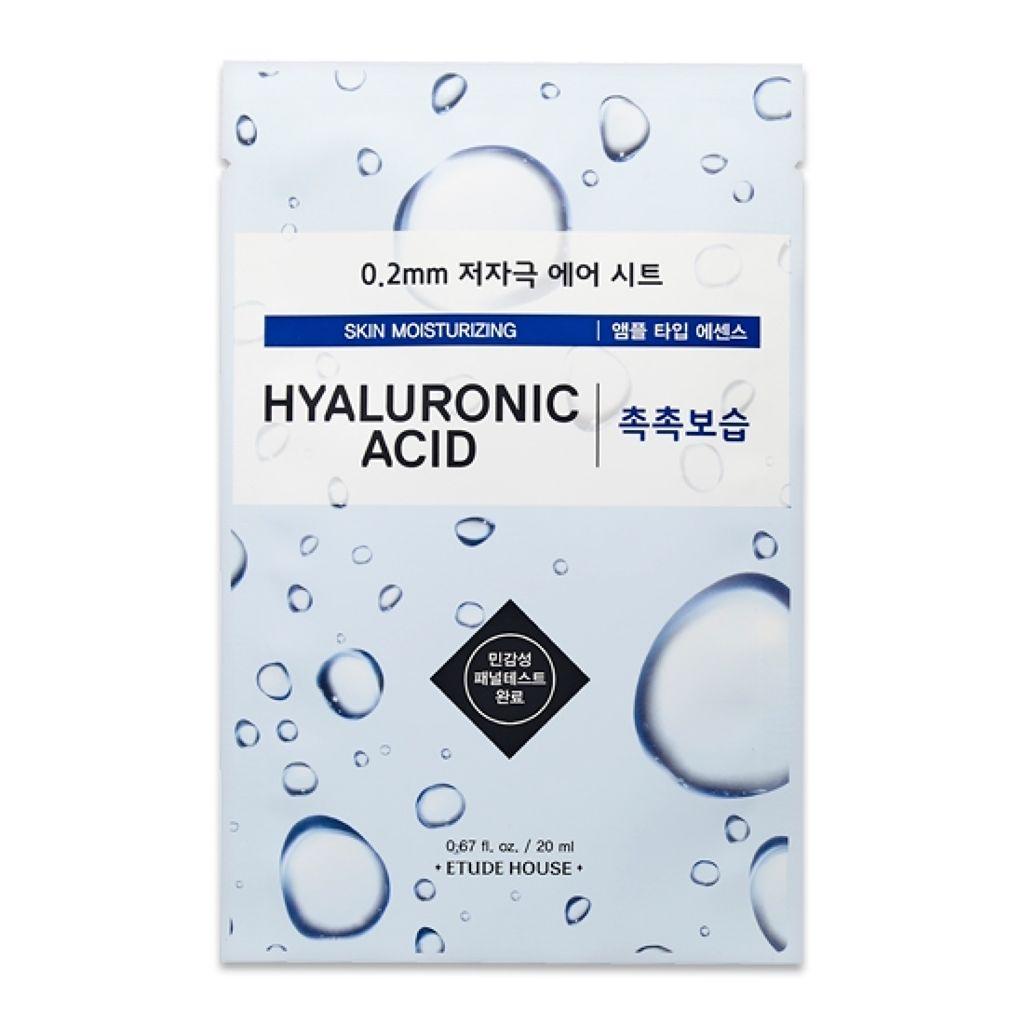0.2エアフィットマスクヒアルロン酸