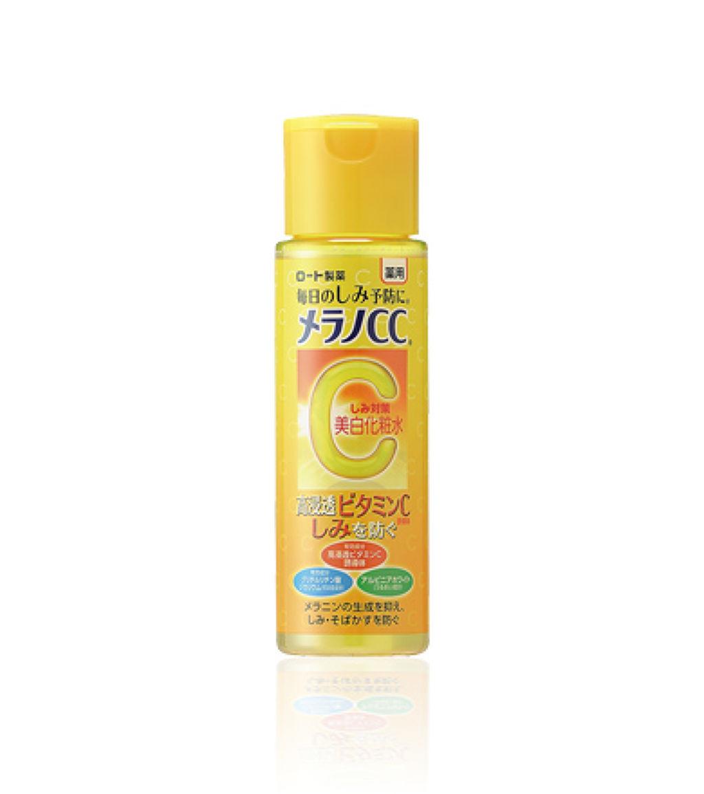 薬用しみ対策 美白化粧水 170mL