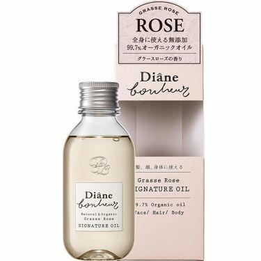 ダイアンボヌール/ヘアオイル グラースローズの香り