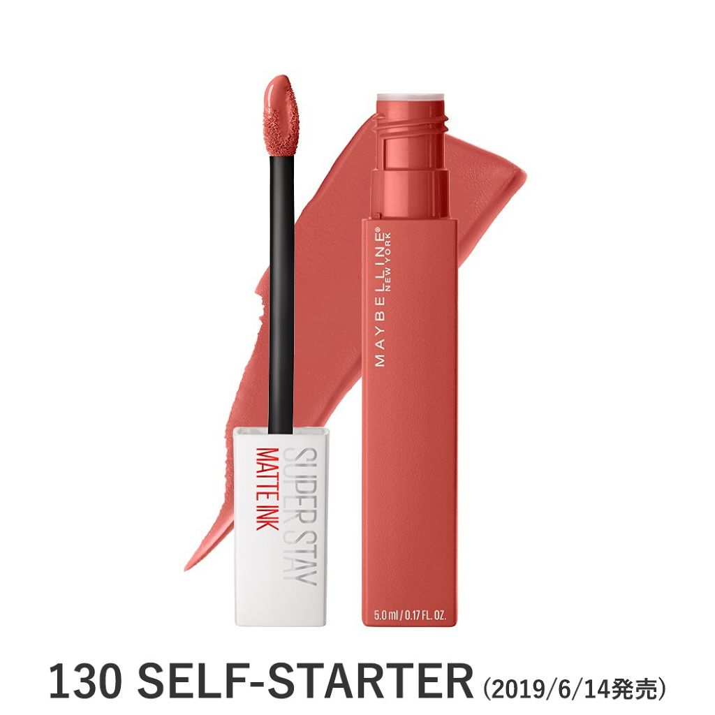 130 SELF-STARTER(2019/6/14発売)