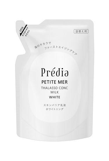 プティメール タラソコンク ミルク ホワイト 詰替え用 90mL