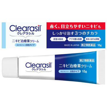 ニキビ治療薬クリーム (医薬品) 白色