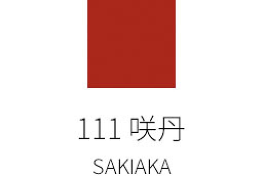 ネイル カラー ポリッシュ111 咲丹 -AKIAKA