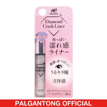ダイヤモンドクラッシュライナー #01 オーロラパール
