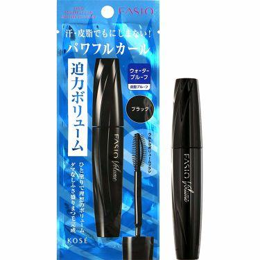 パワフルカール マスカラ EX(ボリューム) BK001 ブラック