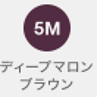 カラークチュール クリームヘアカラー 5M ディープマロンブラウン