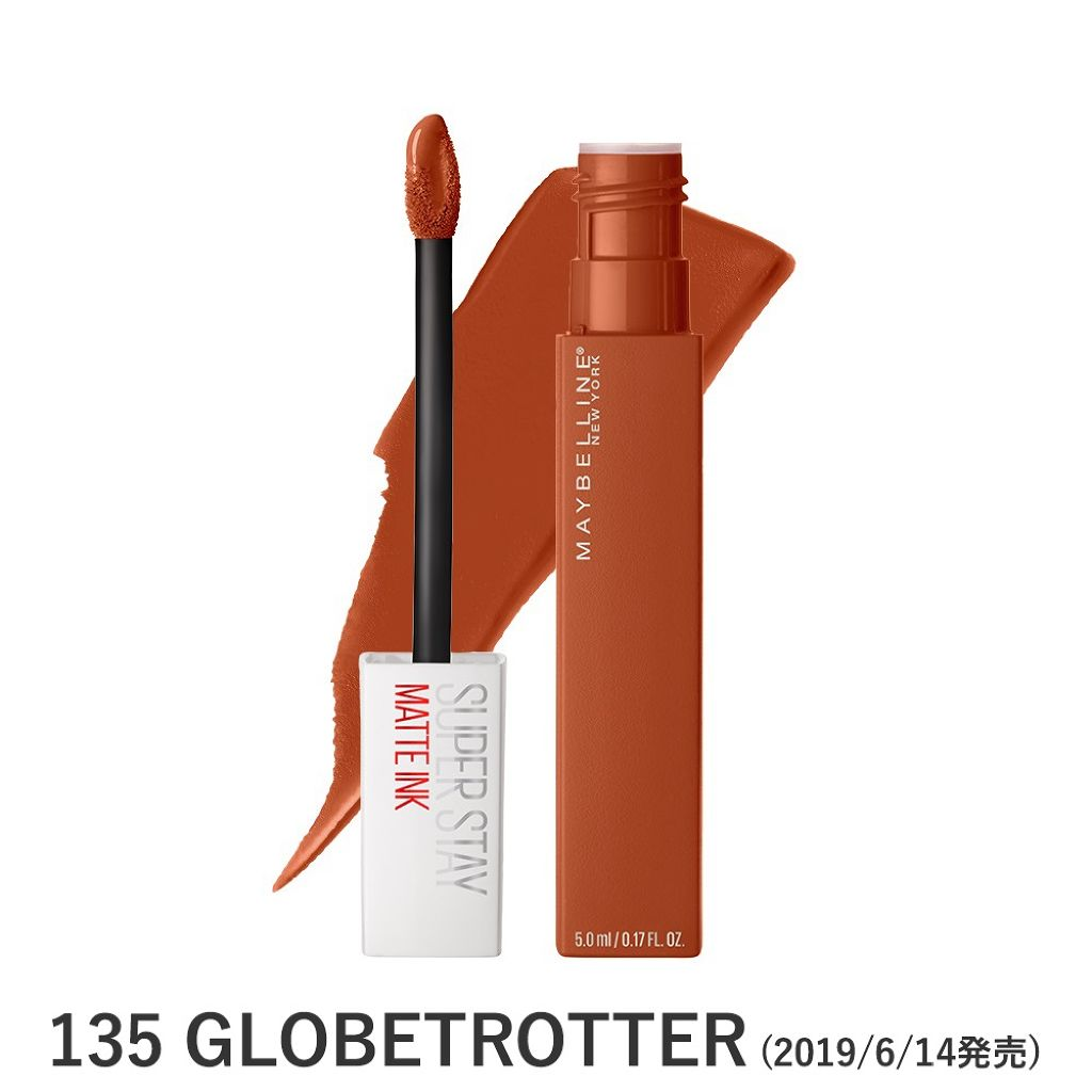 135 GLOBETROTTER(2019/6/14発売)