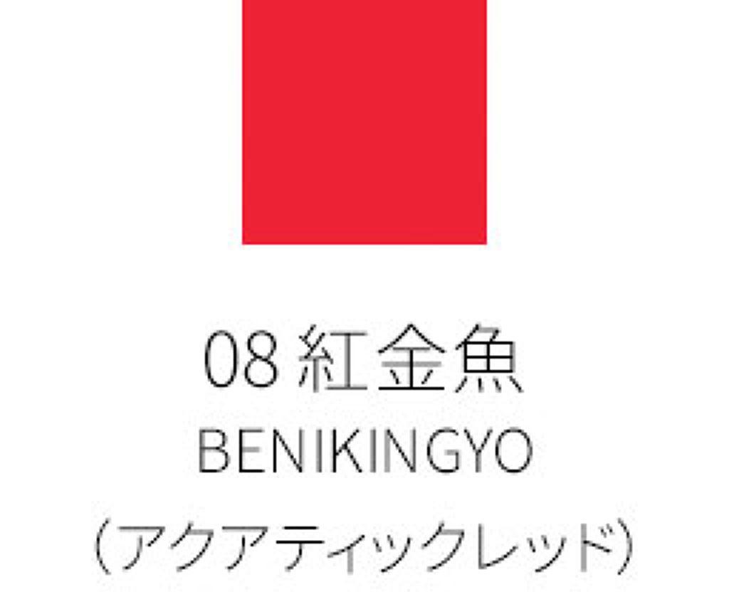 モイスチャー リッチ リップスティック08 紅金魚 -BENIKINGYO