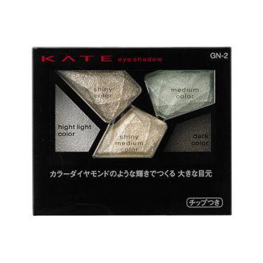 カラーシャスダイヤモンド GN-2