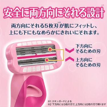 シック Schick イントゥイション ファブ ホルダー 替刃2コ付 (替刃1コは本体に装着済み) 女性 カミソリ シック