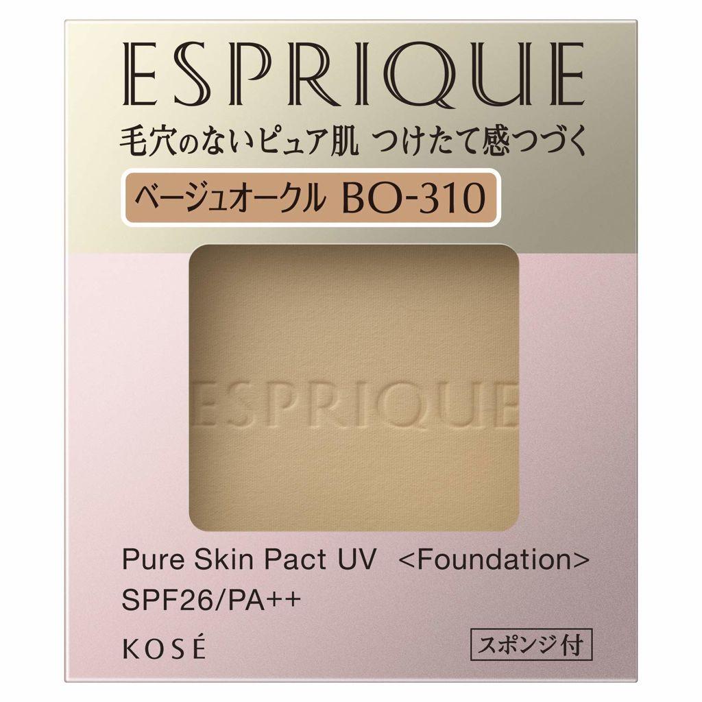 ピュアスキン パクト UV BO-310 ベージュオークル