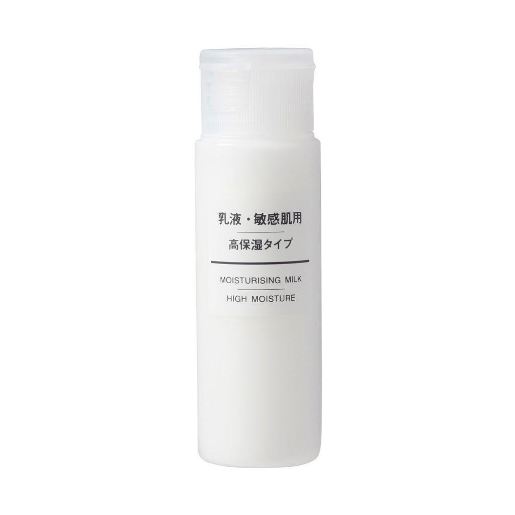 乳液・敏感肌用・高保湿タイプ 無印良品