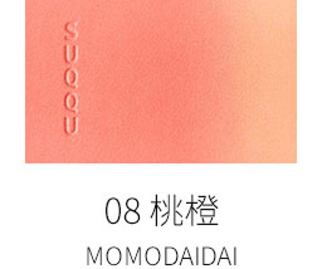 ピュア カラー ブラッシュ08 桃橙 -MOMODAIDAI