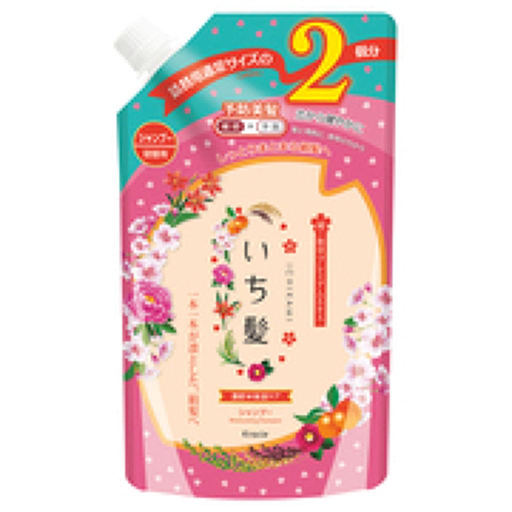 濃密W保湿ケア シャンプー/コンディショナー(旧) シャンプー詰替用(2回分)
