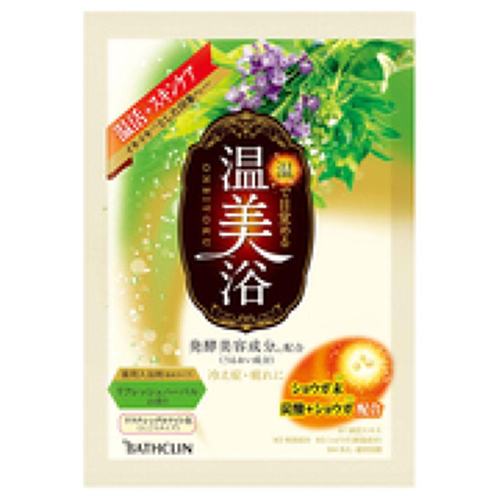 温美浴 リフレッシュハーバルの香り 40g(分包)
