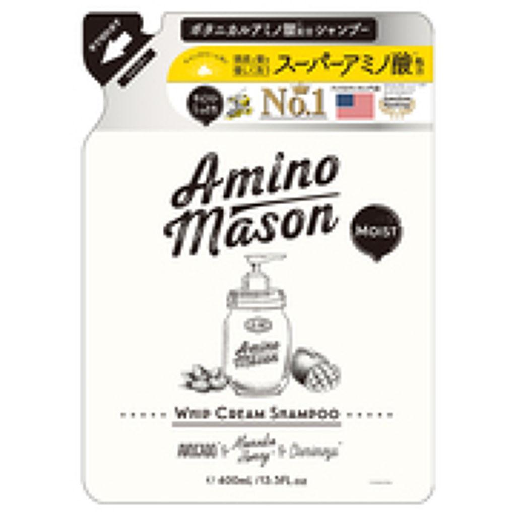 アミノメイソン モイスト ホイップクリーム シャンプー/トリートメントシャンプー(詰め替え)