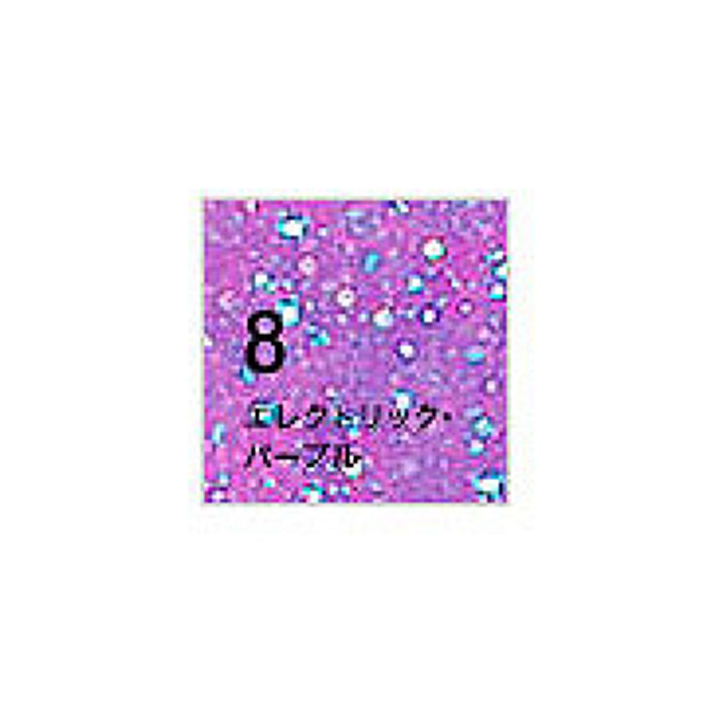 No.8 エレクトリック・パープル