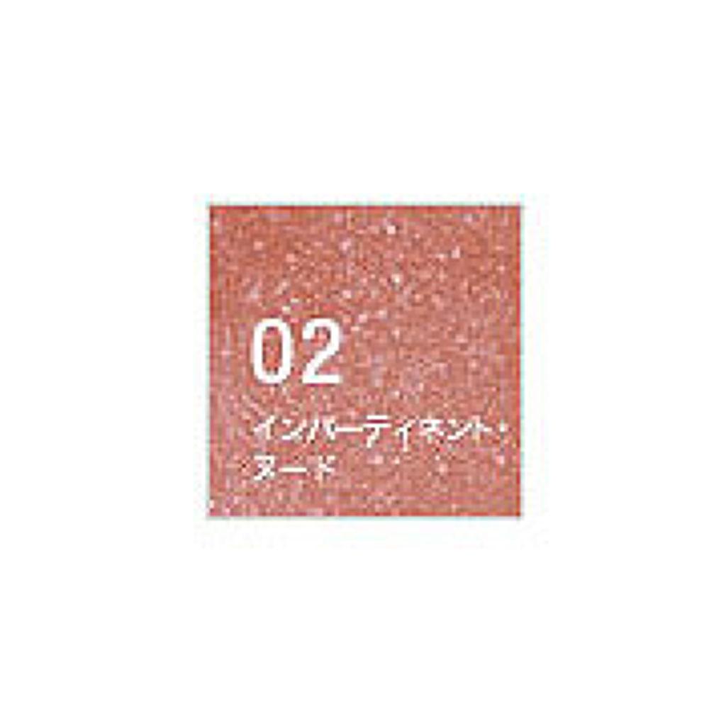 グロス・アンテルディNo.02 インパーティネント・ヌード