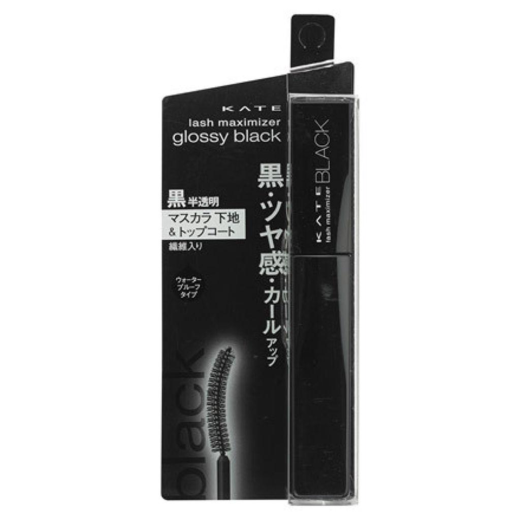ラッシュマキシマイザーEX-2