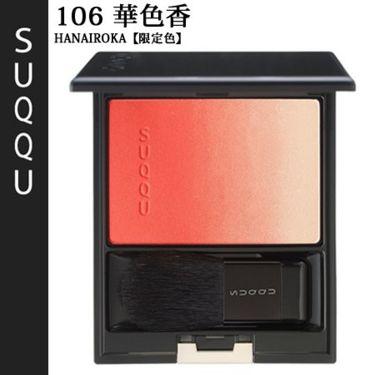 ピュア カラー ブラッシュ 106 華色香 -HANAIROKA