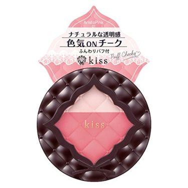パフチークス 01 Aristo Pink