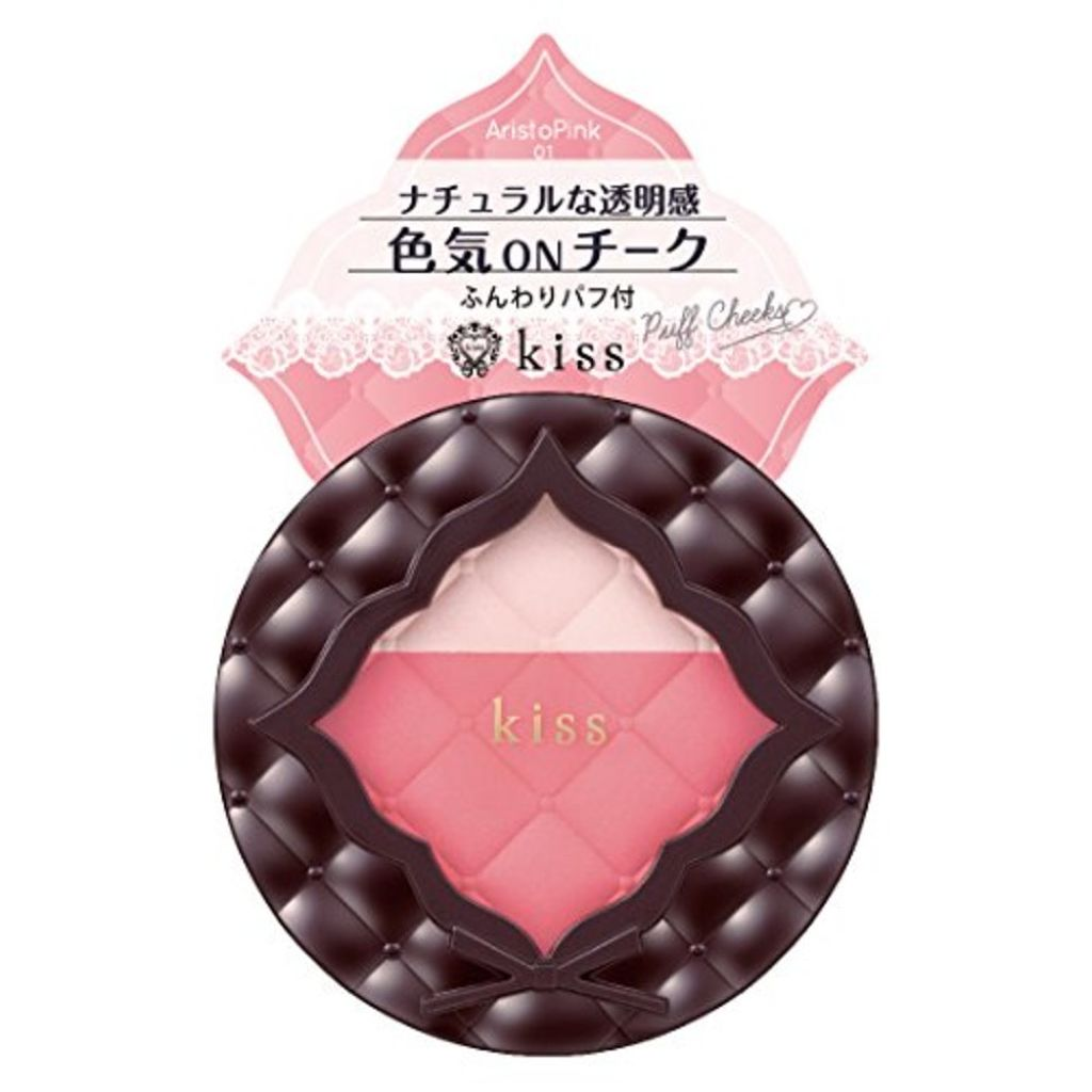 01 Aristo Pink