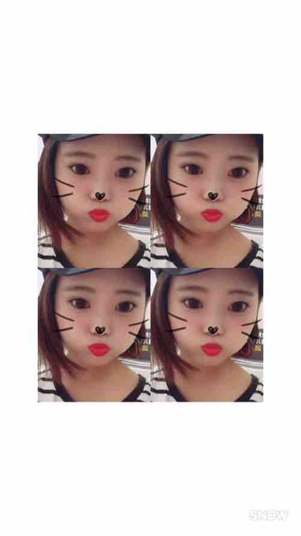 supreme_lips_6lp