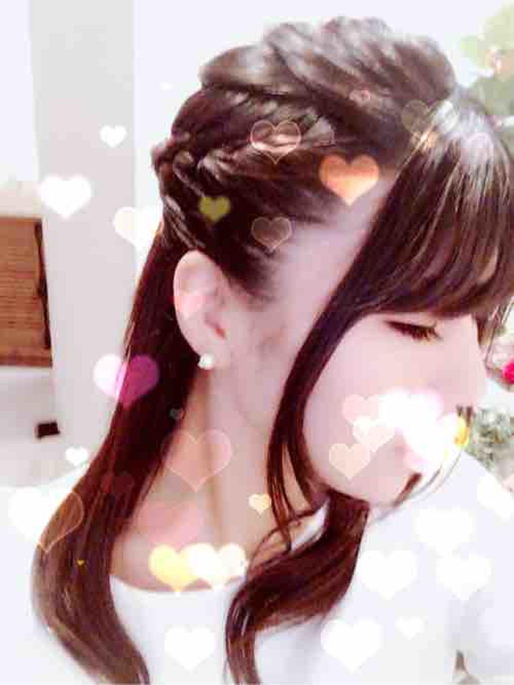 mayu_make
