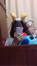 na_chin
