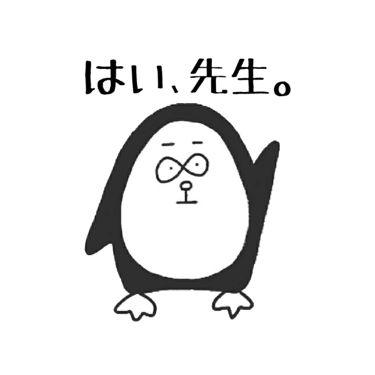 きんとん(フォロバ100%)