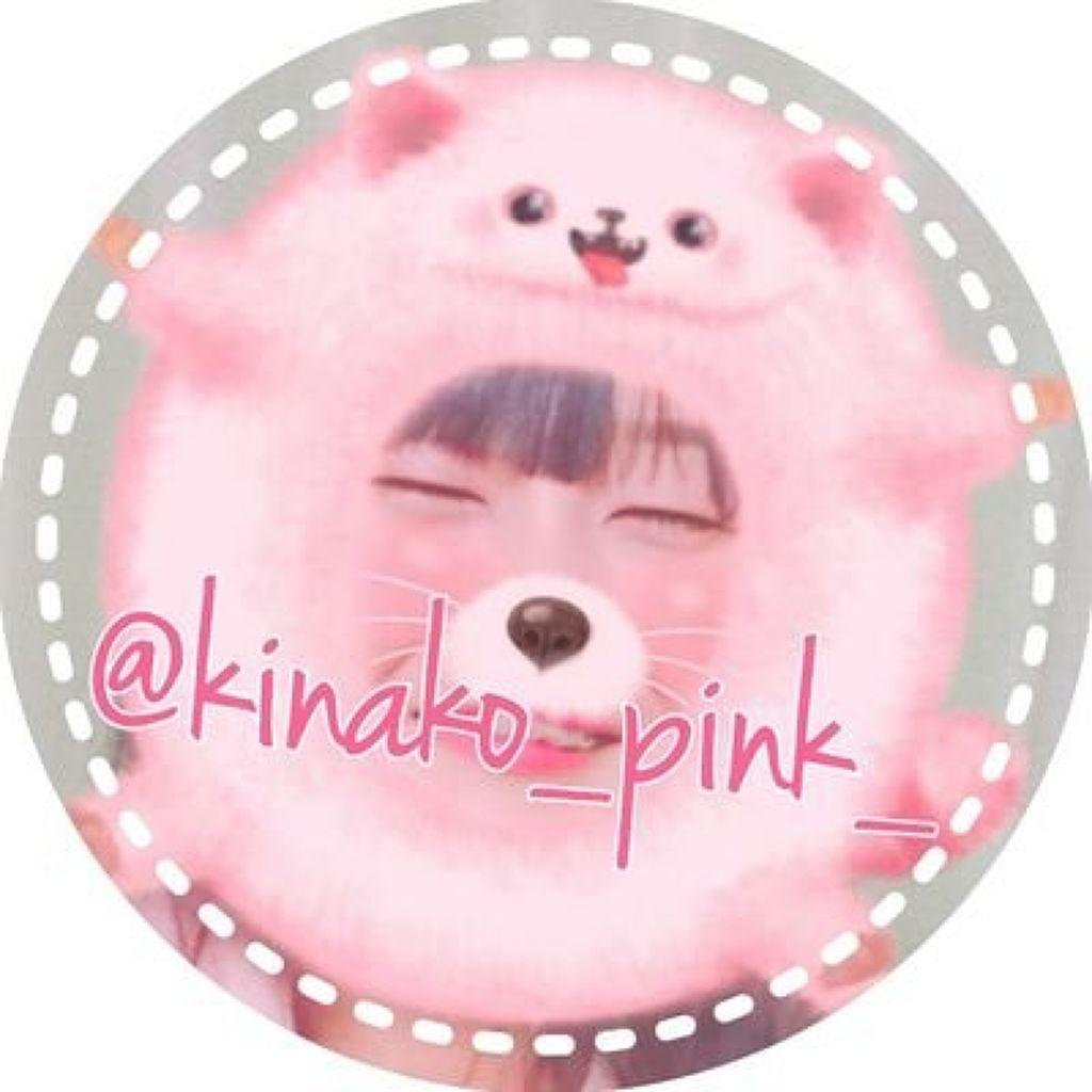 kinako_pink_