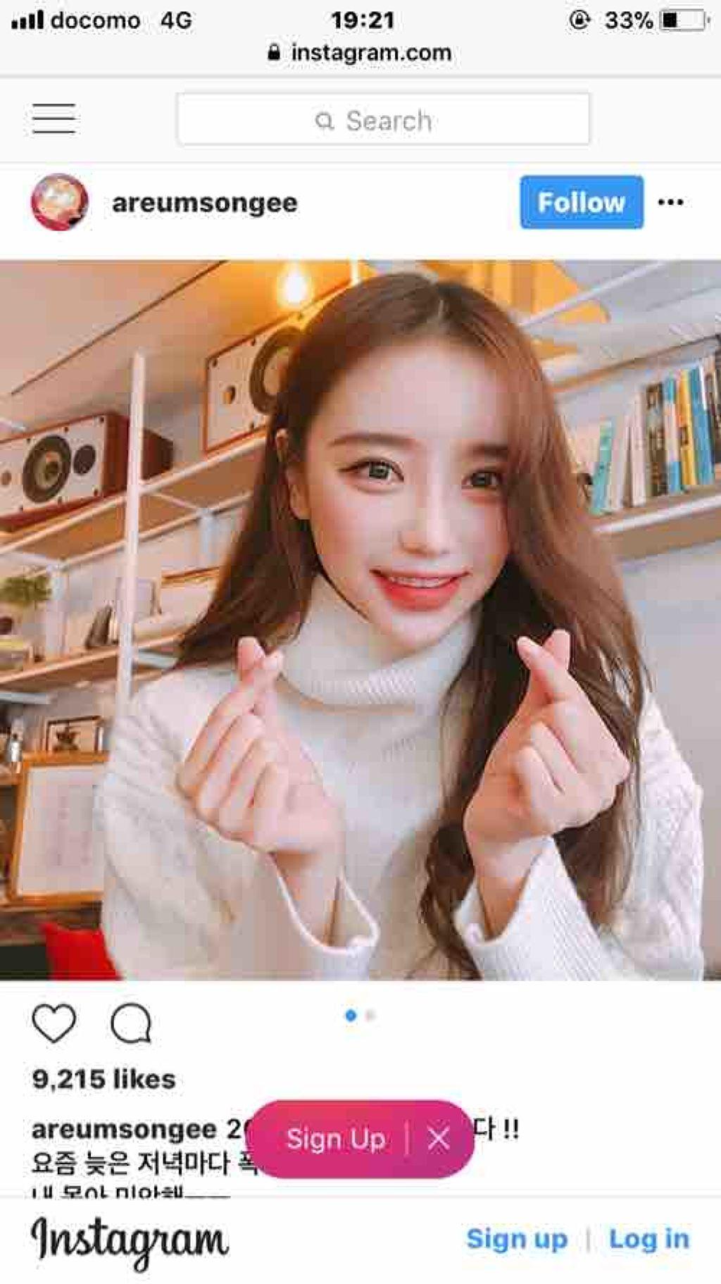 korea_lovecosme_mio