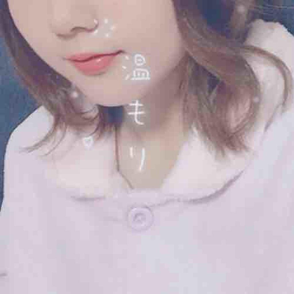 emu__mu