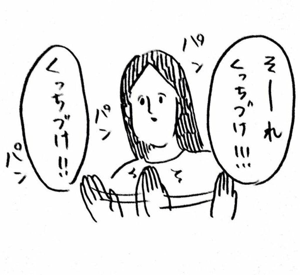 sakeko43