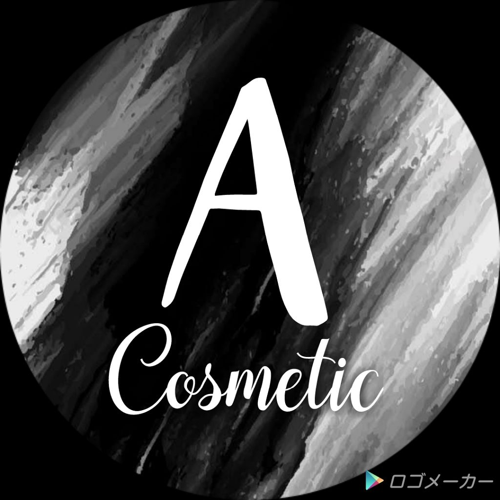 A cosmetic