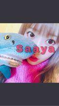 pink_blush_ed