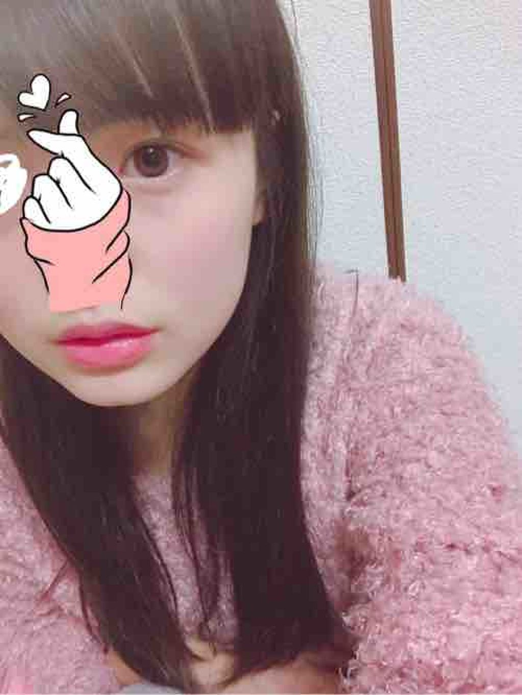 miku_cosme