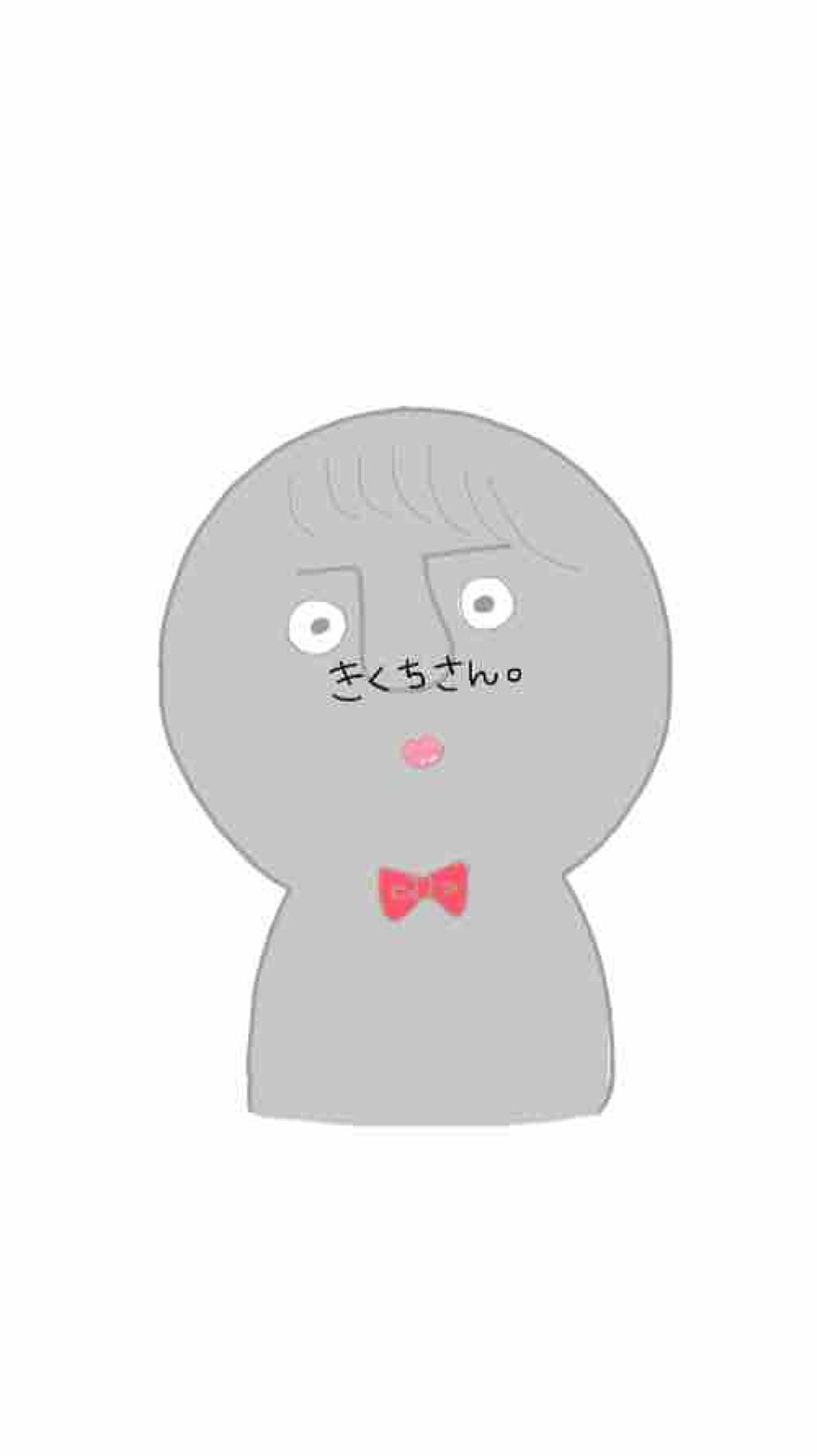 kikuchi_san