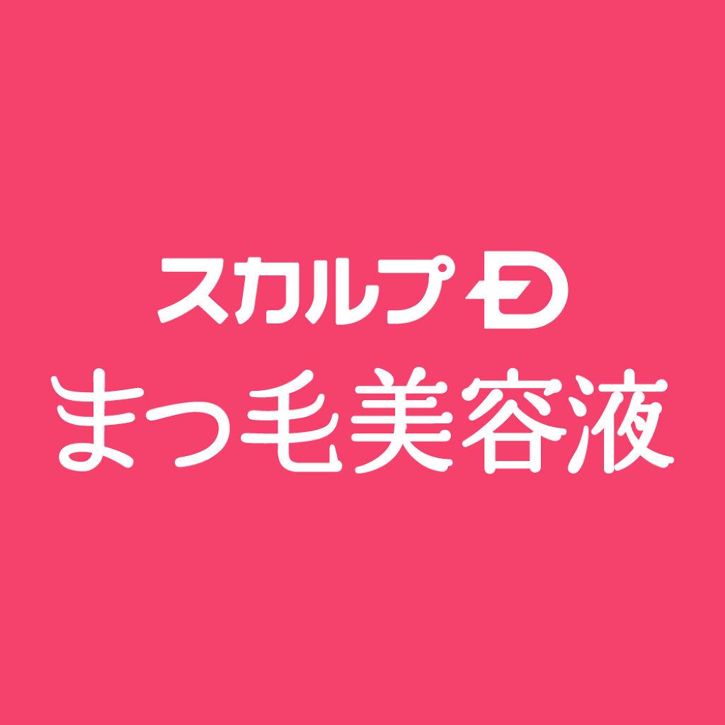 【公式】スカルプD