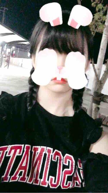 미유/Miyu