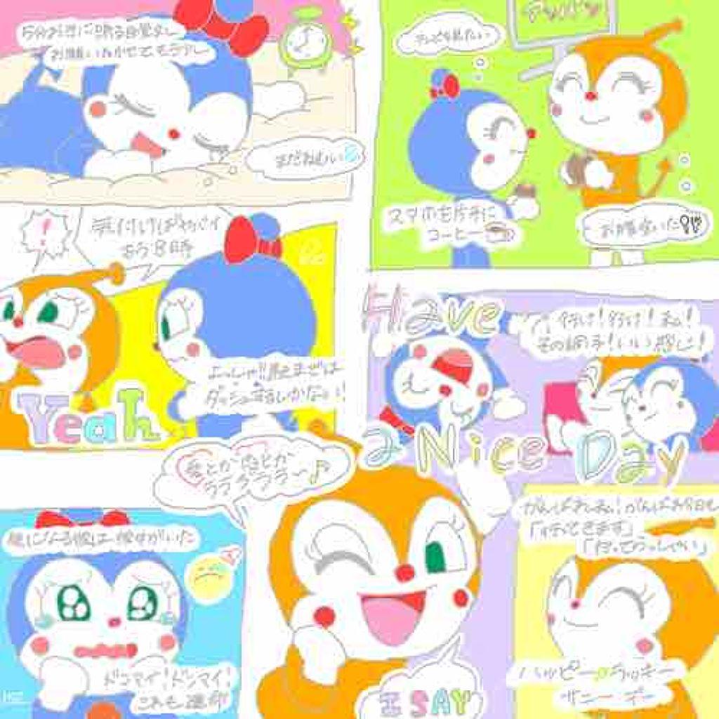 haruna_chan607