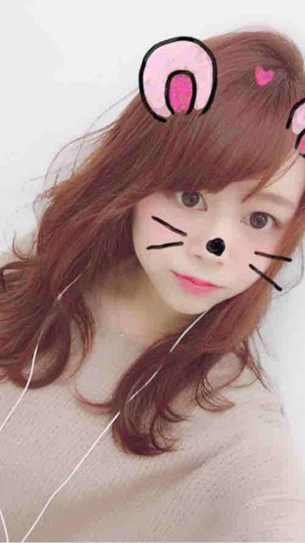 mii__pink__cosme