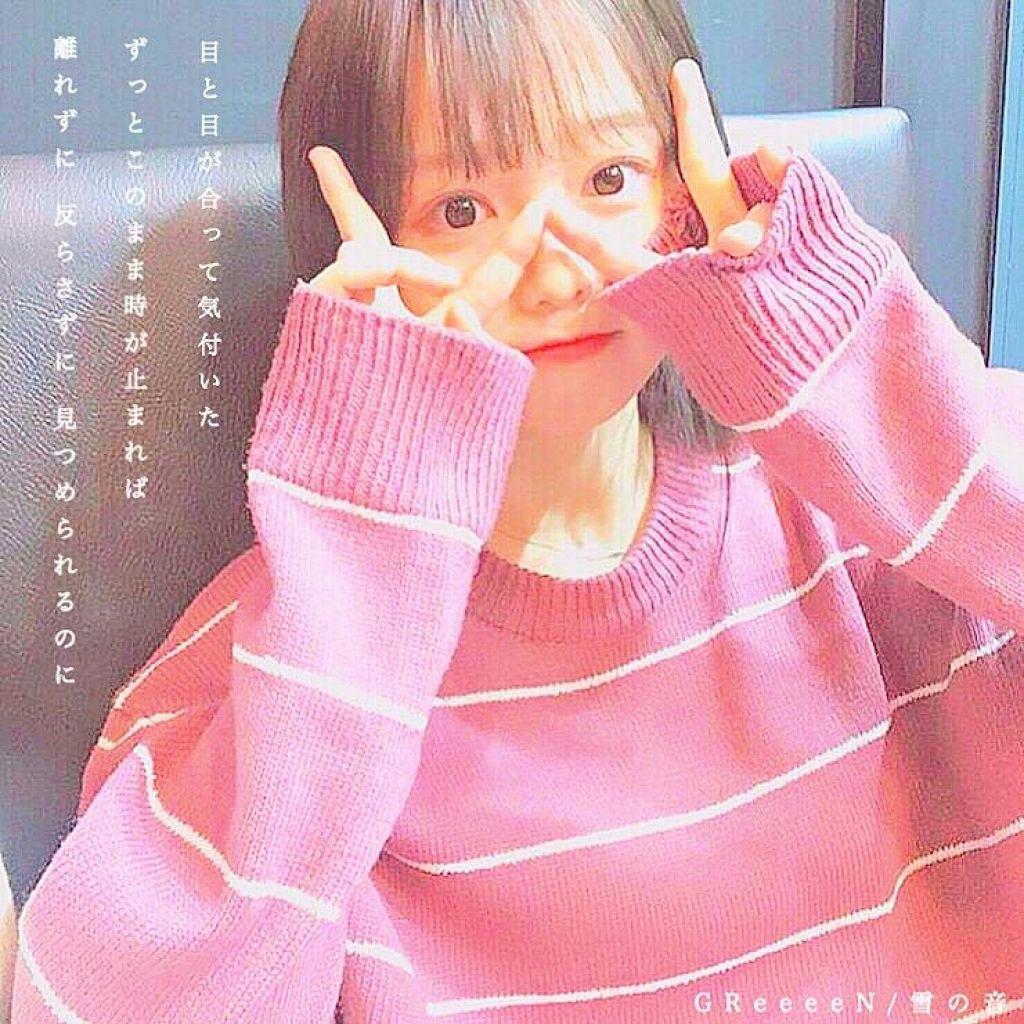 shiny_blush_xii