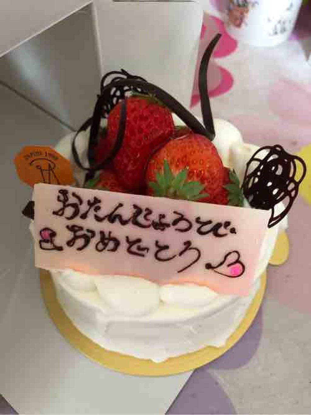 shiro_mochi