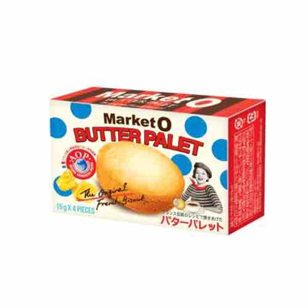 バターパレット