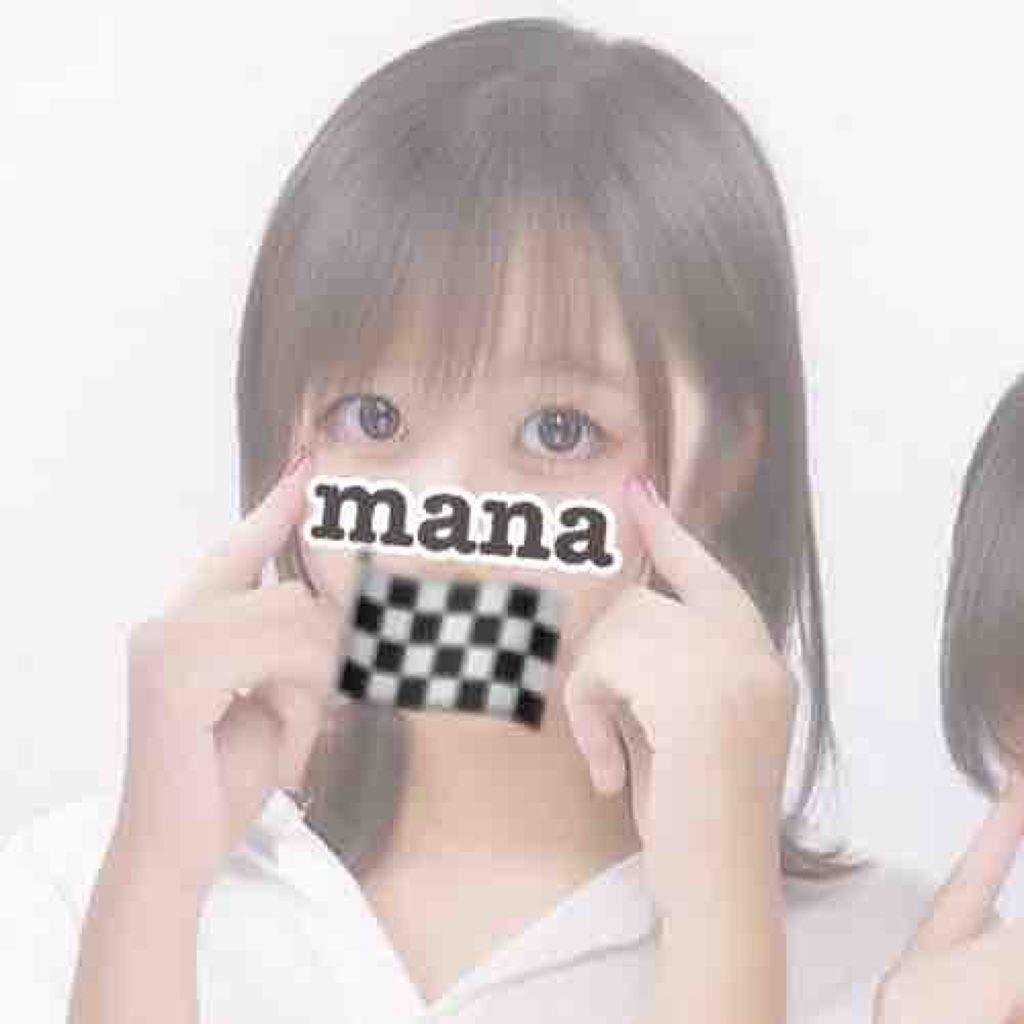 fu_xoxo_ma