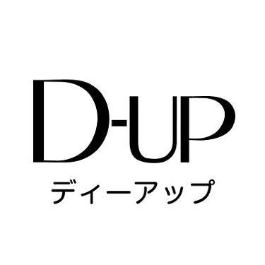 D-UP(ディーアップ)公式アカウント
